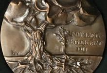 Nagrody rządowe