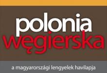Konkurs na stanowisko redaktora naczelnego