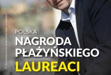 Laureaci X edycji Nagrody im. Macieja Płażyńskiego